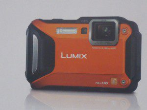 panasonic-dmc-ft5eg9-d-lumix